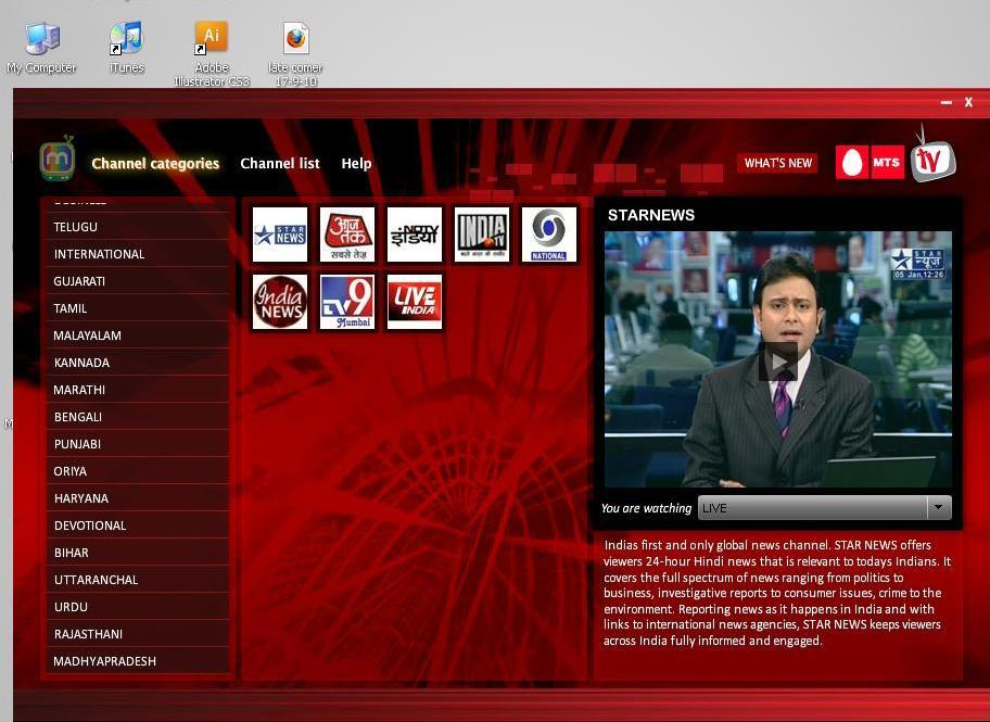 Tv channel editing software download