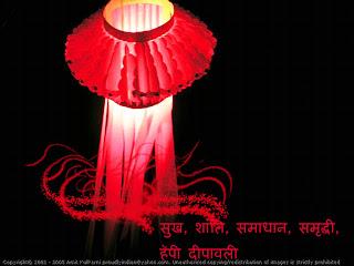 Diwali Wallpapers Marathi Wallpapersmarathi Wallpaper