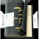 Libro de Visitas Osensei