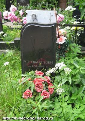 Paul Tatum tomb