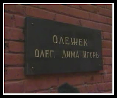 Oleg-Vagin+Ekaterinburg