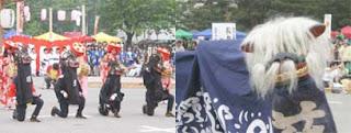 長井黒獅子まつり