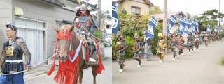 中山神社祭典武者行列