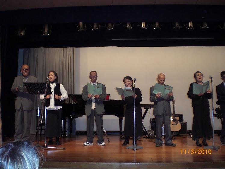 Festival musical de Chiba