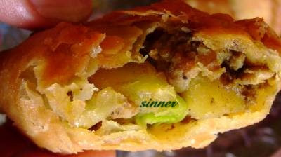 flaky curry puff pastry