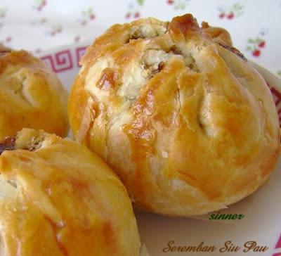 Seremban Siew Pau, Crispy Pork Bun