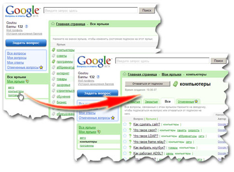 Google Answers Returns, But Only in Russia