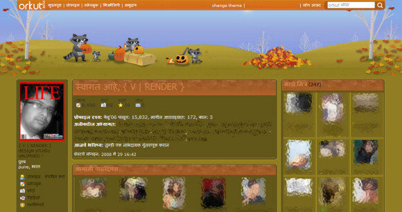 orkut Themes