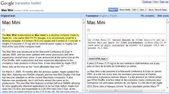 topic google toolkit usptwdg