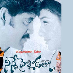 Ninne Pelladatha MP3 Songs