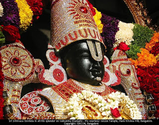 Sri Venkateswara Suprabhatham Mp3 Download