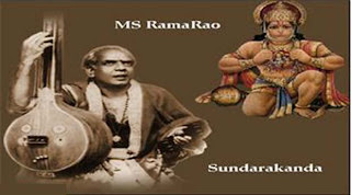 Sundarakanda by MS Ramarao Mp3 Songs