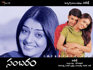 Sambaram Telugu Movie MP3 Songs