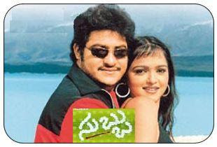 Download Jr. NTR Subbu Telugu Movie Mp3 Songs