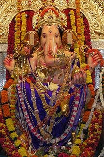 Sri Vinayaka Chaviti Pooja Vidhanam & Katha