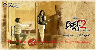 Arya 2 Telugu Movie Audio Mp3 Songs | New Telugu Movie Songs