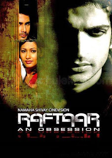 Raftaar - An obsession 2009 Hindi Movie Mp3 Audio Songs | Hindi Mp3 Songs