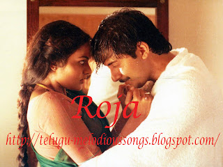 Roja Telugu Movie Audio Songs | Telugu Melody Songs