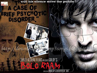 Bolo Raam Hindi Movie Mp3 Songs - Hindi Mp3 Songs