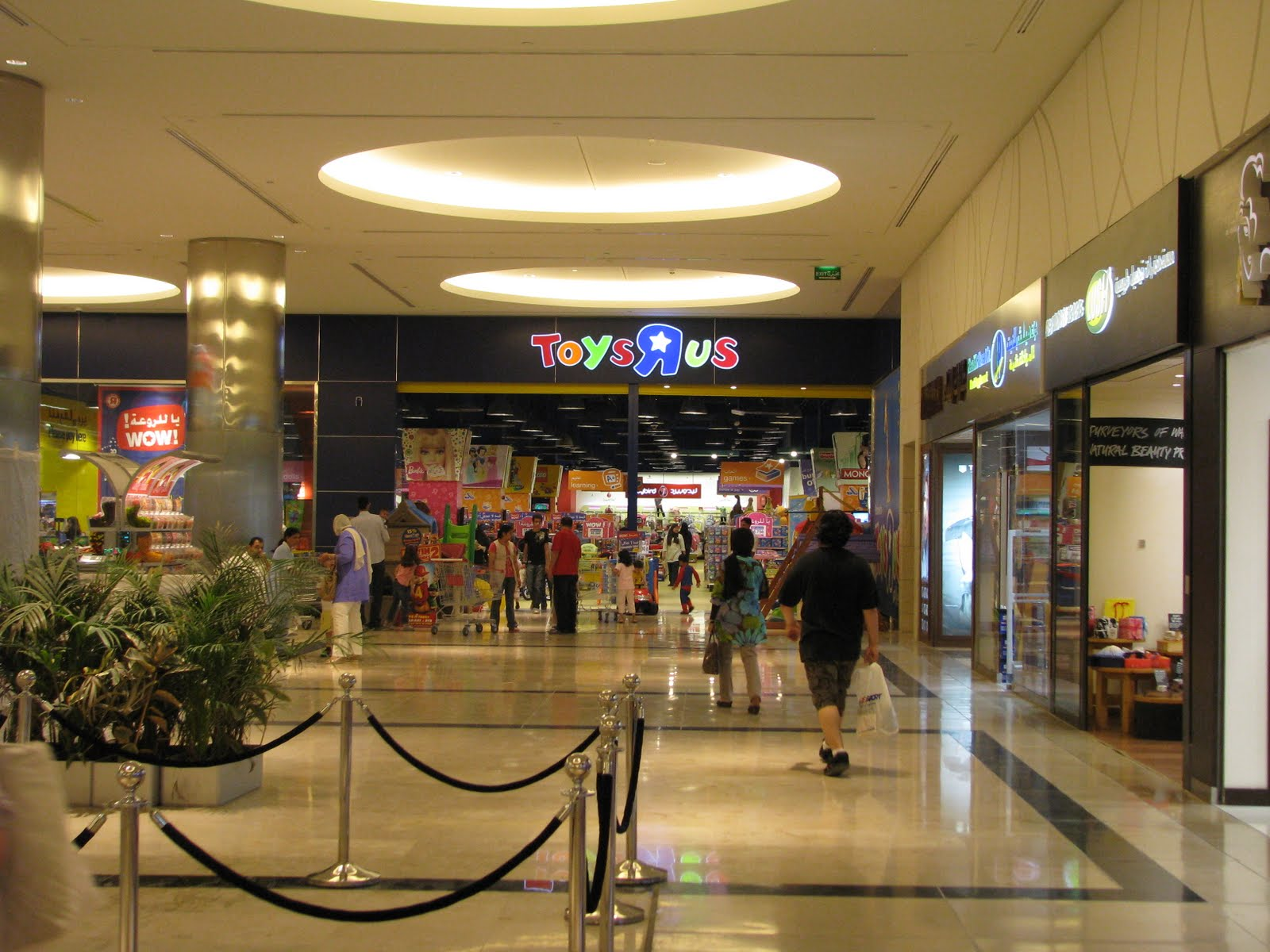 Toys R Us Mall : Mall life in kuwait