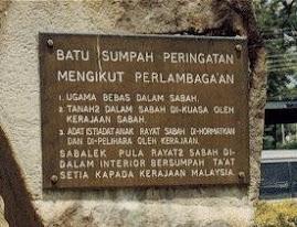 Sumpah Sabah