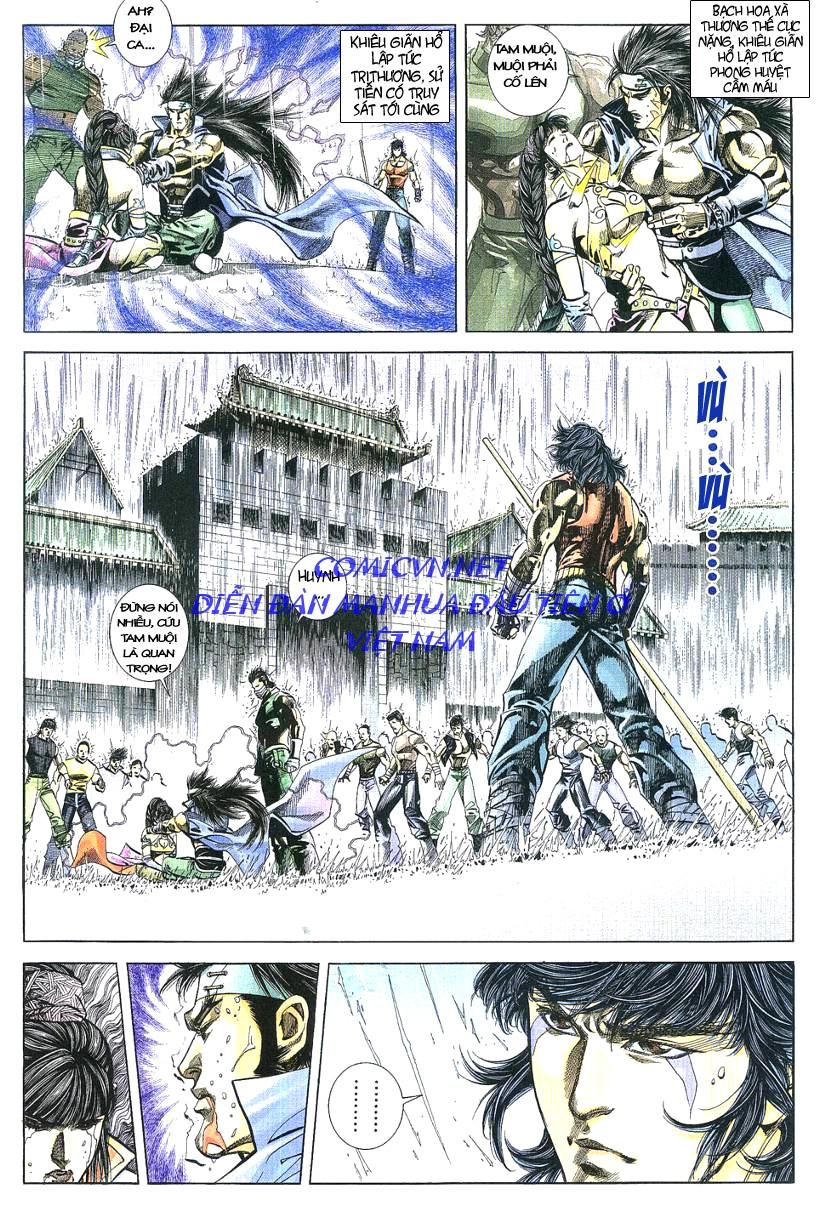 Thuỷ Hử Anh Hùng - Cửu Văn Long chap 3 - Trang 16