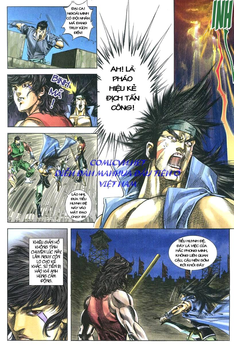 Thuỷ Hử Anh Hùng - Cửu Văn Long chap 3 - Trang 24
