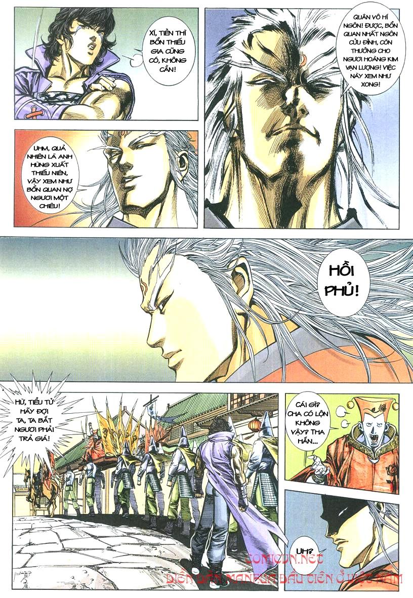 Thuỷ Hử Anh Hùng - Cửu Văn Long chap 2 - Trang 6