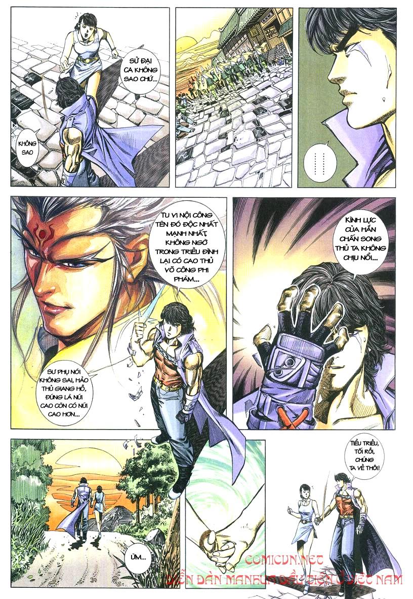 Thuỷ Hử Anh Hùng - Cửu Văn Long chap 2 - Trang 7