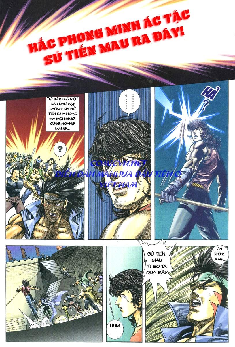 Thuỷ Hử Anh Hùng - Cửu Văn Long chap 3 - Trang 25