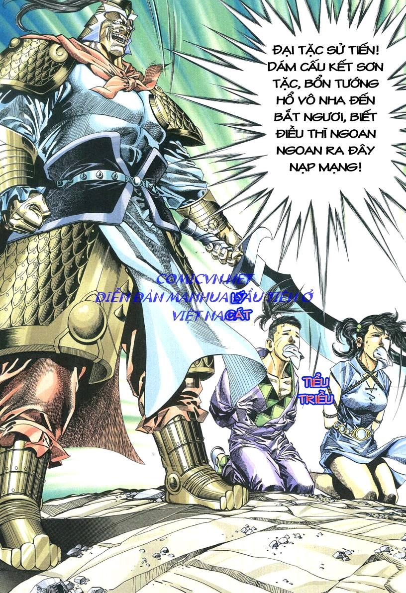 Thuỷ Hử Anh Hùng - Cửu Văn Long chap 3 - Trang 28
