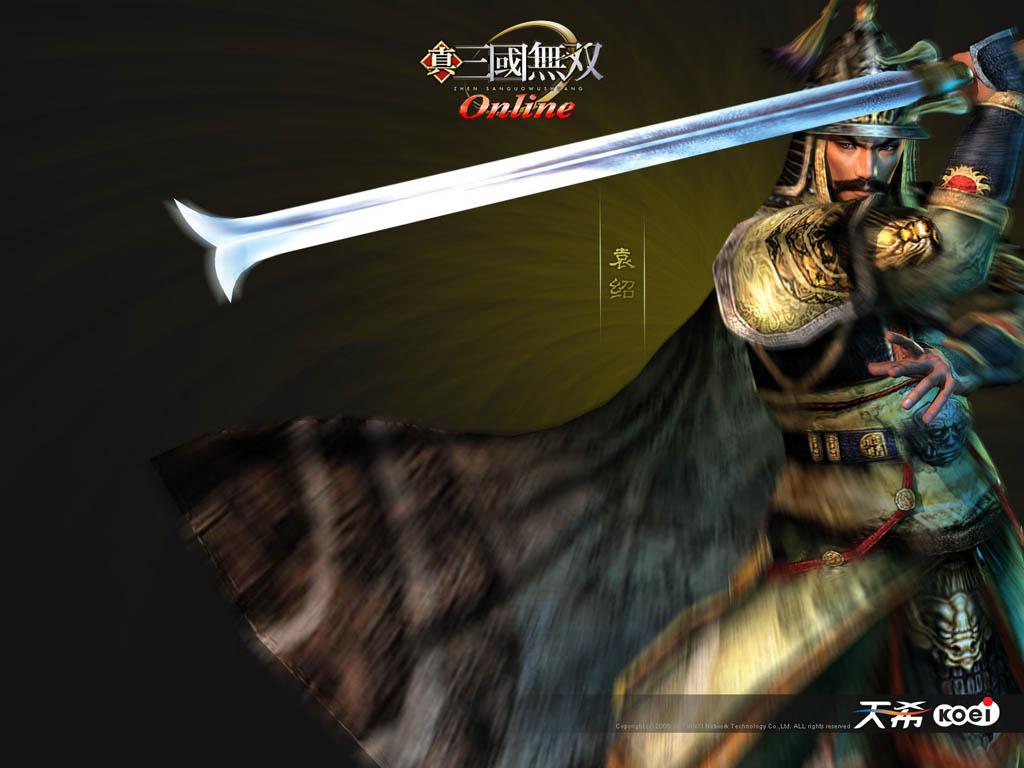 http://2.bp.blogspot.com/_ZfeM5-32_Xw/TCmaKQ0RjNI/AAAAAAAADcU/THUexsMwRGE/s1600/dynasty-warriors-ol-337-34.jpg