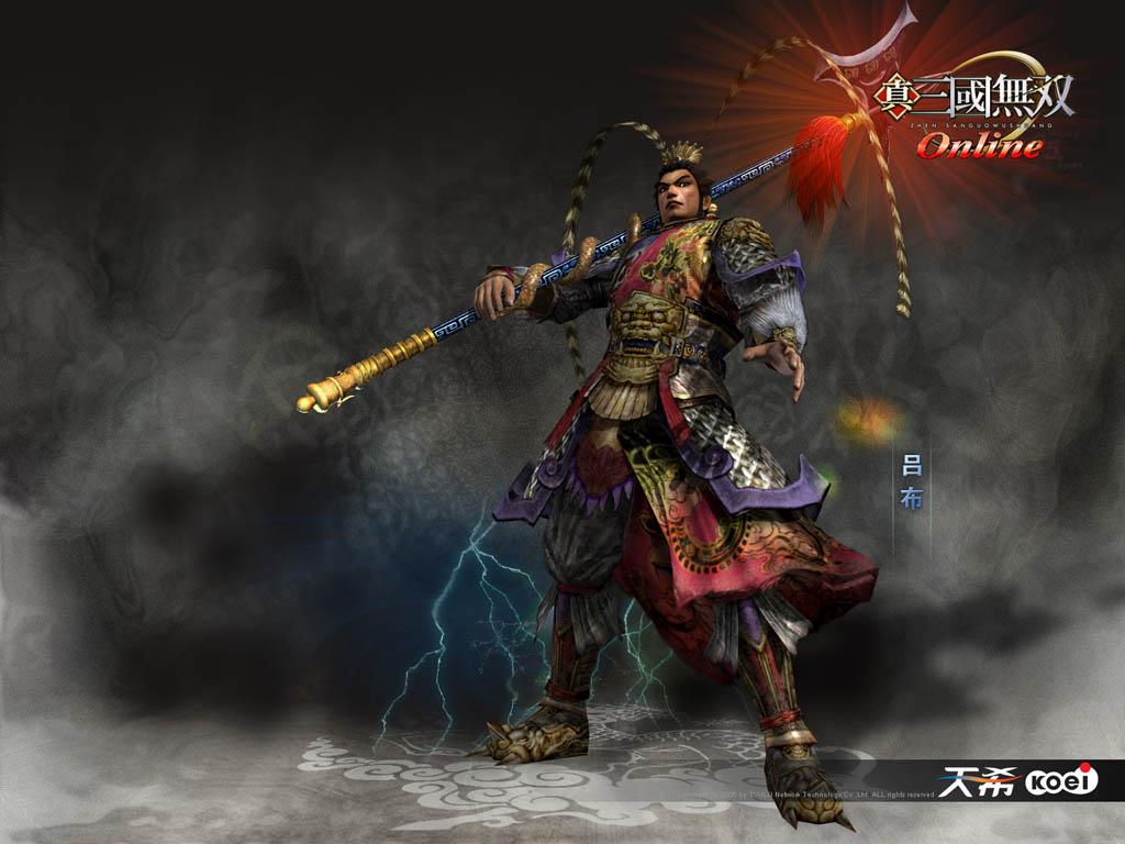 http://2.bp.blogspot.com/_ZfeM5-32_Xw/TCmbEt5M0YI/AAAAAAAADdU/bHiuKNYcMd0/s1600/dynasty-warriors-ol-337-18.jpg