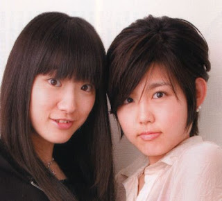 with Shintani Ryouko
