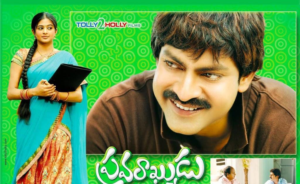 jagapathi babus pravarakyudu 2009 movie review by