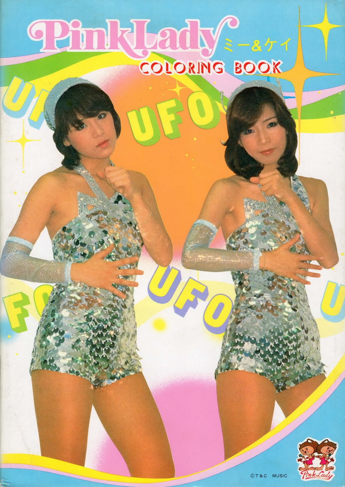 http://2.bp.blogspot.com/_Zhi_aIK1HFc/SxDGTiJJPjI/AAAAAAAAAJM/qhnmr_K9_Fc/s1600/Pink.jpg