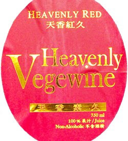 Heavenly Red Vegewine 天香红久