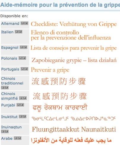 Conseils en langues étrangères