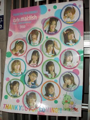 Maids of Mai:lish Akihabara