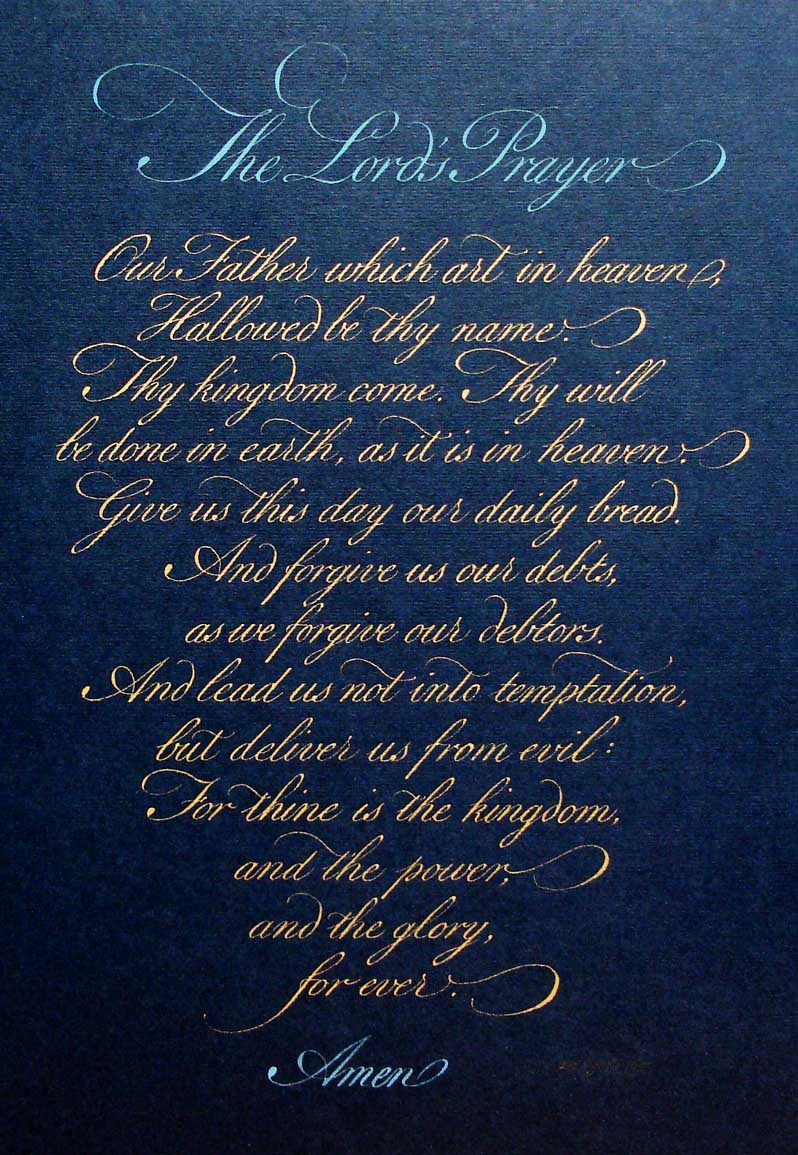 my calligraphy blog the lord u0027s prayer 2006