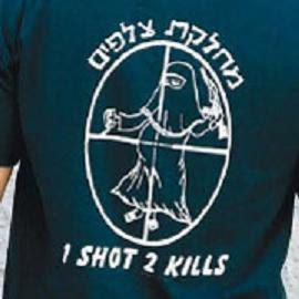 [Obrazek: israeli+tshirt.jpg]