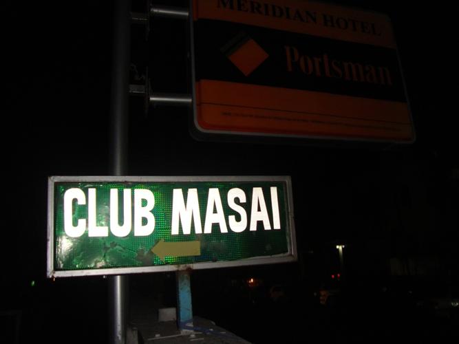 clubmasai