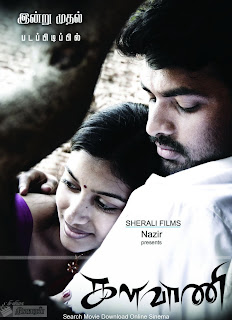 download latest tamil kalavaani mp3 songs