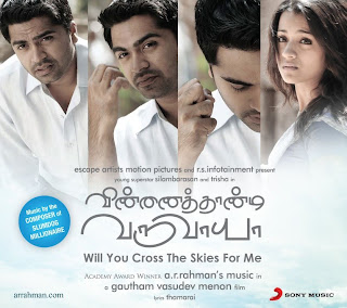 Download-Vinnaithaandi-Varuvaaya-BGM-Background-Score-mp3-Songs
