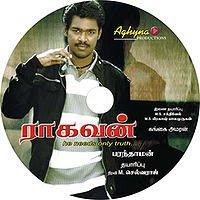ragavan tamil mp3 songs
