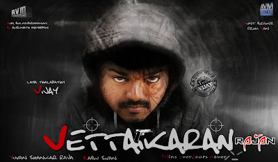 vettaikaran tamil mp3 songs download
