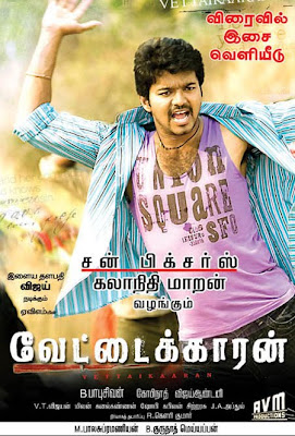 download latest tamil vettaikaran mp3 songs