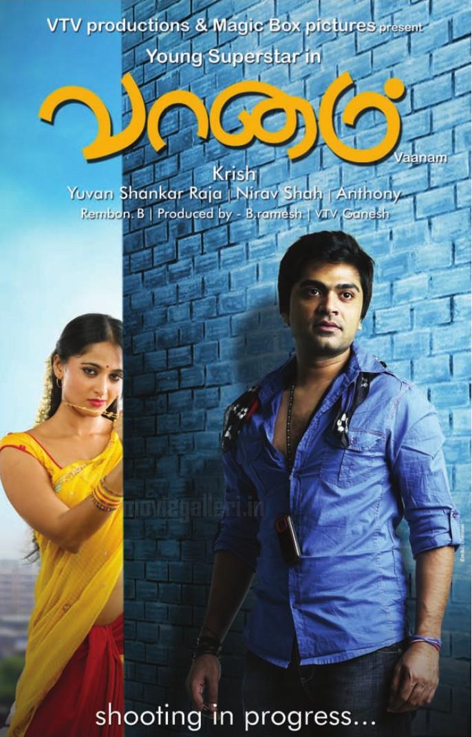 TAMIL MASALA, TAMILMASALA - Download Free Tamil Mp3 Songs
