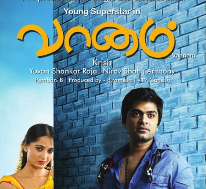New Song No Need Mp3: Vaanam Mp3 Songs Download Vaanam Latest Tamil Songs Free