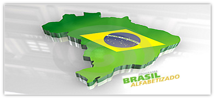 Brasil Alfabetizado - 7º Etapa